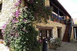 Hostería El Pomar