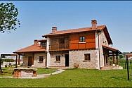 Apartamentos Rurales El Vallejo